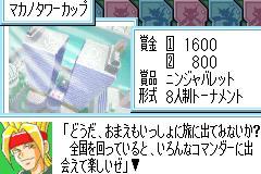 2014_05_29_23_16_05_660 (106)