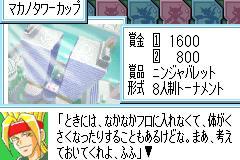 2014_05_29_23_16_05_660 (107)