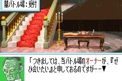 2014_05_29_23_16_05_660 (115)