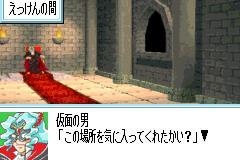 2014_05_29_23_16_05_660 (116)