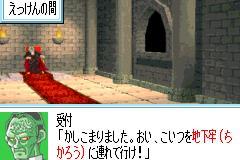 2014_05_29_23_16_05_660 (121)
