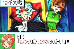 2014_05_29_23_16_05_660 (183)