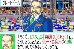 2014_05_29_23_16_05_660 (218)