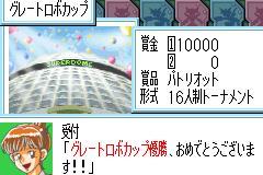 2014_05_29_23_16_05_660 (228)