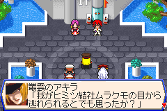 oukoku11 (5)