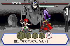 oukoku11 (6)