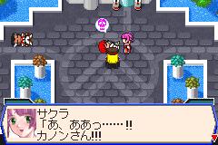 oukoku11 (7)