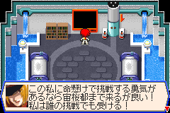 oukoku11 (13)