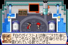 oukoku11 (14)