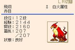 oukoku (6)