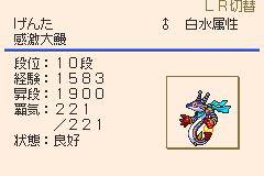 oukoku (7)