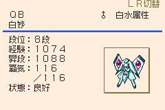 oukoku (8)