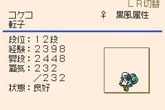oukoku (9)