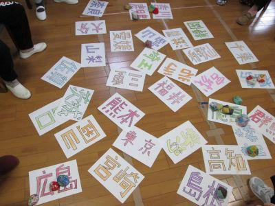 県名カード13