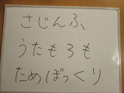 文字並べ1