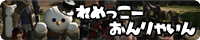 reme_banner_01.png