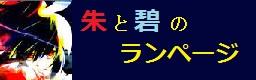 banner_20141004165829b0f.jpg