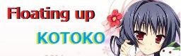 banner_20141005025433fdd.jpg
