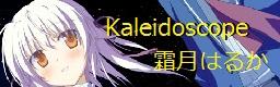 banner_20141005124839f83.jpg