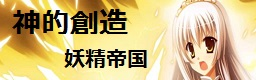 banner_2014100515594664d.jpg