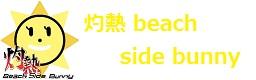 banner_2014100516062441d.jpg