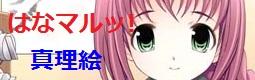 banner_20141005164420631.jpg