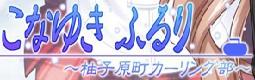 banner_20141006023502955.jpg