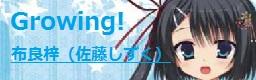 banner_2014101100330479e.jpg