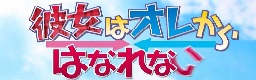 banner_20141011005453c84.jpg