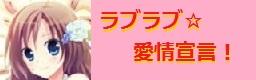 banner_20141011123747c30.jpg