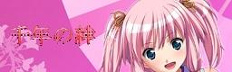 banner_2014101112381706a.jpg