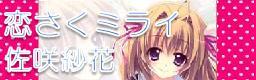 banner_201410111238287d1.jpg