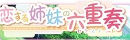 banner_201410111238332fd.jpg