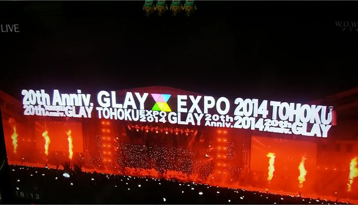 20140920 EXPO 01