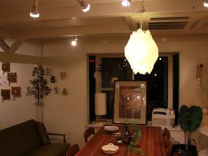 LE KLINT/レ・クリント 照明 ライト ハンドクラフト ペンダントライト 170A