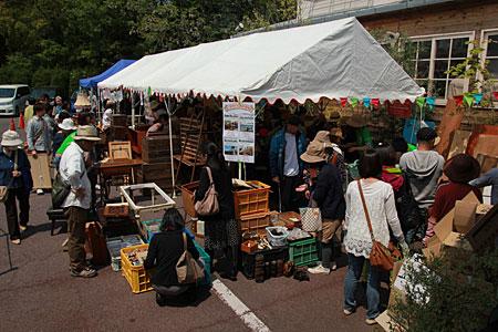 蚤の市 セール