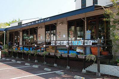 蚤の市セール