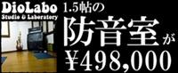 studio_401_200.jpg