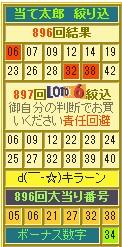 2014y09m07d_204125440.jpg