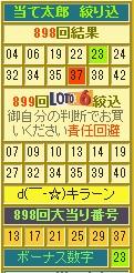 2014y09m13d_185350992.jpg