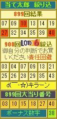 2014y09m17d_204800666.jpg
