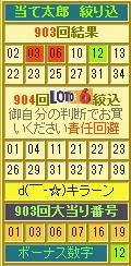 2014y09m30d_165501134.jpg