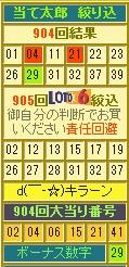 2014y10m03d_142125367.jpg