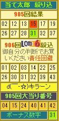 2014y10m08d_170652604.jpg