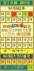 2014y10m15d_230105498.jpg