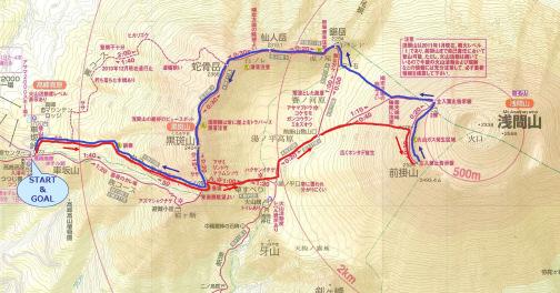 20140322_route.jpg