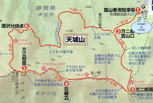 20140523_route.jpg