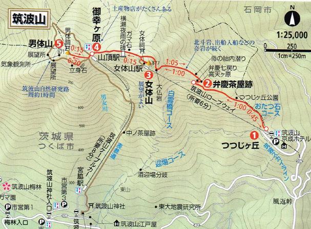20140708_route.jpg