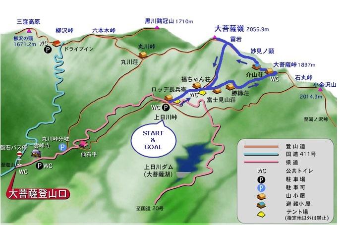 20140721_route.jpg