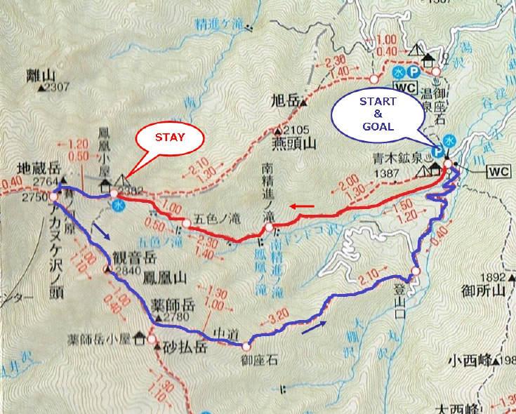 20140724_route.jpg